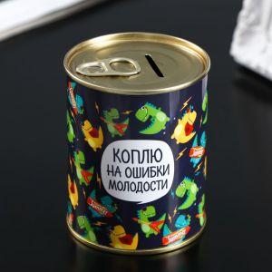 """Копилка-банка металл """"Коплю на ошибки """" 4868662"""