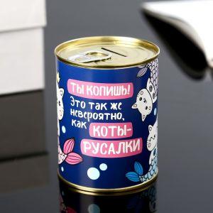 """Копилка-банка металл """"Коты-русалки"""" 7,3х9,5 см   4479932"""