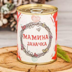 "Копилка-банка металл ""Мамина заначка"" 7,5х9,5 см 2671409"
