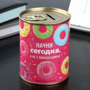 "Копилка-банка металл ""Начни сегодня"" 4963541"