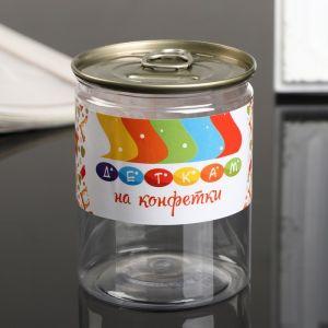 "Копилка-банка пластик ""Деткам на конфетки"" 7,6х9,5 см 4531807"