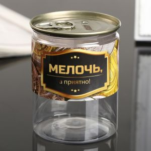 "Копилка-банка пластик ""Мелочь, а приятно!"" 7,6х9,5 см 4531803"