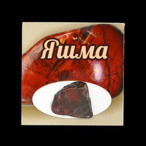 """Магнит """"Яшма"""", натуральный камень, 4х4 см 3952228"""