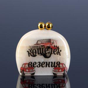 Сувенир «Кошелек везения», 4 х4,5 см селенит 4883663