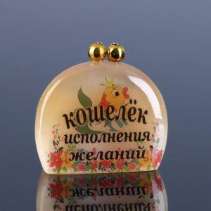 Сувенир «Кошелек исполнения желаний», 4 х4,5 см селенит 4883664