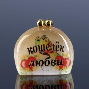 Сувенир «Кошелек любви», 4 х4,5 см селенит 4883662