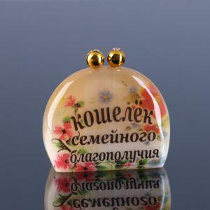 Сувенир «Кошелек семейного благополучия», 4 х4,5 см селенит 4883666