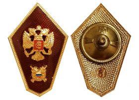 Ромб об окончании средней школы Милиции МВД РФ
