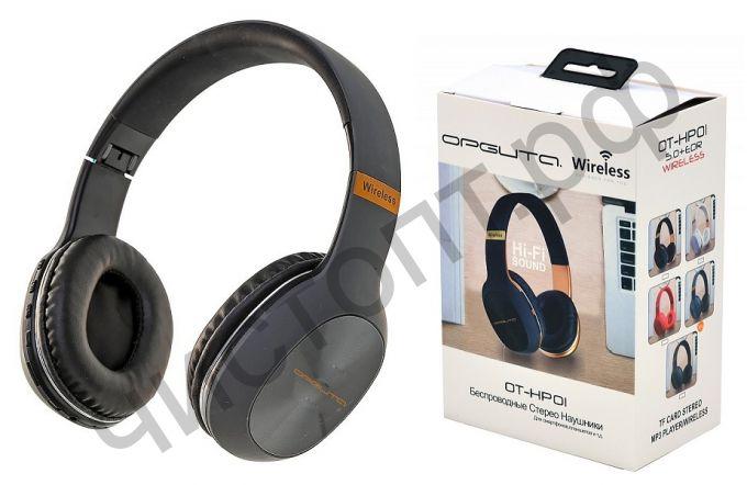 Bluetooth гарнитура стерео OT-ERB40 (HP01) Серый полноразм