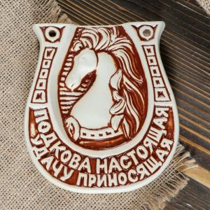 """Подвеска для изготовления оберега """"Подкова"""" конь, 11.5 см"""