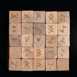 Набор гадальных скандинавских рун из мрамора, 25 штук 3092154