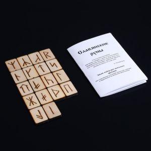 Набор славянских рун из дерева, 18 штук 1304572
