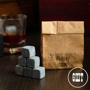 """Камни для виски """"Whiskey stones"""", в крафт пакете, 6 шт   4177104"""