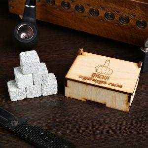"""Камни для виски """"Виски купишь сам"""", в шкатулке, 6 шт 4809244"""