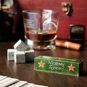 """Камни для виски """"Моему Герою! Аптечка"""", 4 шт 1178925"""