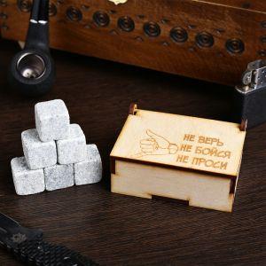 """Камни для виски """"Не верь"""", в шкатулке, 6 шт 4809245"""