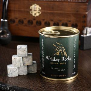 """Набор камней для виски """"Бык"""", в консервной банке, 9 шт. 4832940"""