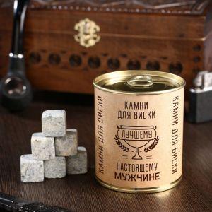 """Набор камней для виски """"Лучшему"""", в консервной банке, 9 шт. 4832942"""