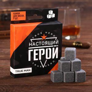 Набор камней для виски «Настоящий герой», 9 шт.