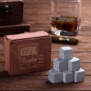 Камни для виски «Философский камень», в деревянной упаковке, 9 шт.