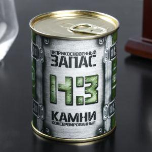 """Набор камней для виски в консервной банке """"НЗ"""", 9 шт   4729787"""