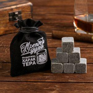 Камни для виски «Крепость духа», в холщовом мешке, 6 шт.