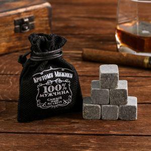 Камни для виски «Крутому мужику», в холщовом мешке, 6 шт.
