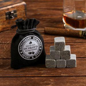 Камни для виски «Посылка особого назначения», в холщовом мешке, 6 шт.