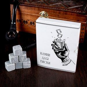 Набор камней для виски, 9 шт, с бархатным мешочком, в картонной коробке      4781464