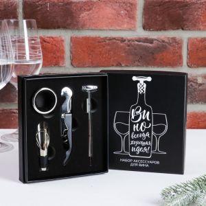 Набор для вина в картонной коробке «Вино - всегда хорошая идея», 14 х 16 см