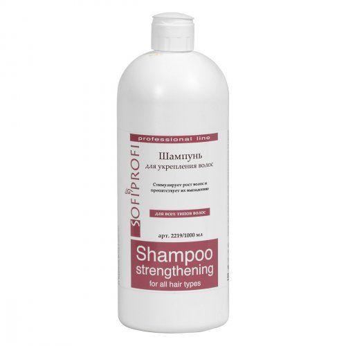 Шампунь для укрепления волос с с экстрактом лопуха 1000 мл
