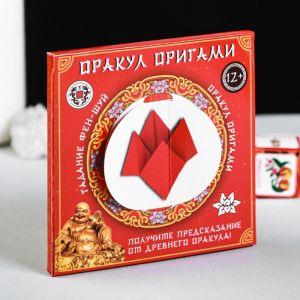 Гадание фэн-шуй «Получи ответ», оракул оригами