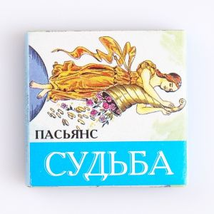 "Пасьянс ""Судьба""   4522718"