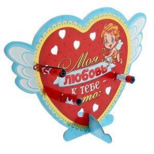 Сердце со свитками «Моя любовь к тебе-это ...»