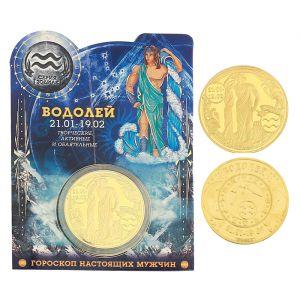 "Монета ""Водолей"""