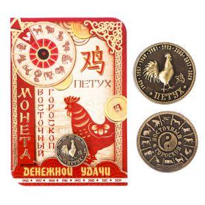 """Монета восточный гороскоп """"Петух"""""""