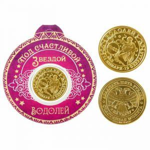 """Монета знак зодиака """"Водолей"""""""