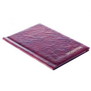 Альбом для монет Calligrata, 125х185 мм, «Комби» на 138 монет: 2 листа на 48 ячеек 26х29 мм, 1 лист на 30 ячеек 35х35 мм, 1 лист на 12 ячеек 53х57 мм, обложка искусственная кожа, микс