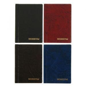 Альбом для монет Calligrata, 125 х 185 мм на 90 монет, ячейка 35 х 35 мм, обложка искусственная кожа, микс