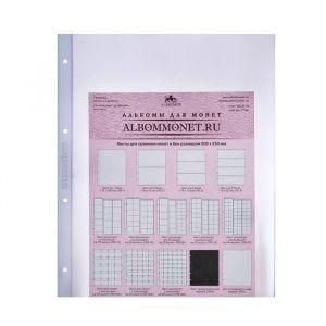 Лист Professional на 1 ячейку, формат Grand, Размер 250х310 мм
