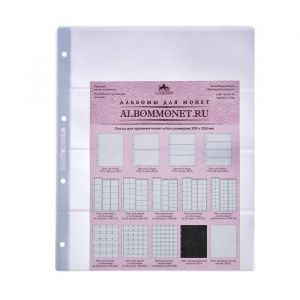 Лист Professional на 4 ячейки, формат Grand, Размер 250х310 мм