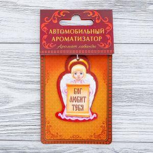"Ароматизатор бумажный ""Бог любит тебя"" (ангел), 4,4 х 7 см 3145348"