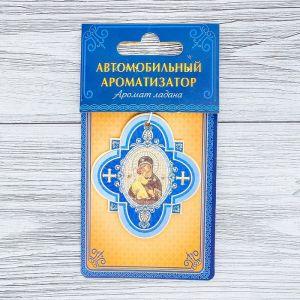 "Ароматизатор бумажный ""Икона Богоматери"", 6 х 6,8 см 3145353"
