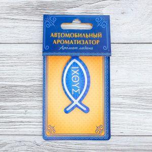 """Ароматизатор бумажный """"Рыба"""", 3,2 х 7 см 3145354"""