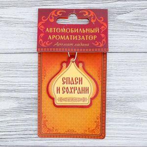 """Ароматизатор бумажный """"Спаси и сохрани"""" (купола), 5,6 х 5,6 см 3145351"""