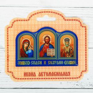 """Наклейка эпоксидная """" Икона Триптих"""" в синем цвете 5 х 8 см   3648756"""