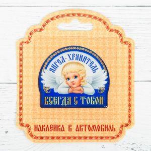 """Наклейка эпоксидная """"Ангел Хранитель"""" 5 х 4,3 см   3648753"""