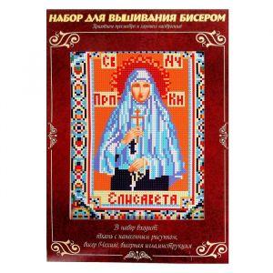 Вышивка бисером «Святая Преподобномученица Великая Княгиня Елизавета», размер основы: 21,5?29 см