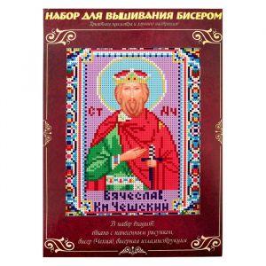 Вышивка бисером «Святой Мученик Князь Вячеслав Чешский», размер основы: 21,5?29 см