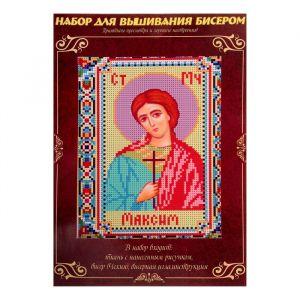 Вышивка бисером «Святой Священомученик Максим», размер основы: 21,5?29 см